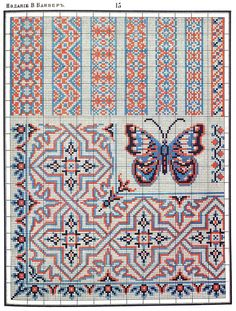 Russian Embroidery Booklet Part 1 Part 2 Part 3 - It Was A Work of Craft Butterfly Cross Stitch, Cross Stitch Borders, Cross Stitch Charts, Cross Stitch Designs, Cross Stitching, Cross Stitch Patterns, Russian Embroidery, Folk Embroidery, Cross Stitch Embroidery