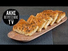 Εύκολη αλμυρή μπουγάτσα με φύλλο κρούστας από τον Άκη Πετρετζίκη. Είτε την πείτε μπουγάτσα με τυρί είτε τυρόπιτα, είναι λαχταριστή! Greek Recipes, Quick Recipes, Raw Food Recipes, Cooking Recipes, Phyllo Recipes, Nutrition Chart, Phyllo Dough, Easy Cheese, Processed Sugar