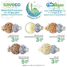 كل نهاية الاسبوع هو يومين تحطيم الاسعار في #سيفكو الري والقرين  Every Weekend Is Shocking Prices Weekend In #Saveco Al-Rai and Al-Qurain