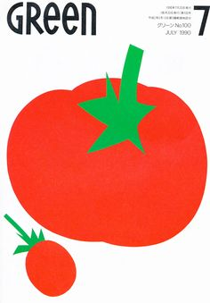 Vegetables Légumes 野菜 (1) on Behance