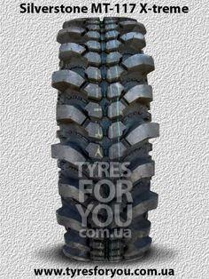 Суперпроходимая шина Silverstone MT-117 Xtreme для бездорожья