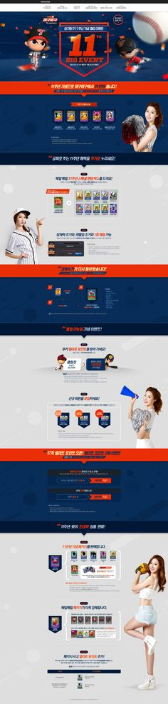 Korean Website, Page Design, Web Design, Korean Design, Event Banner, Promotional Design, Shop Sale, Event Page, Ui Web