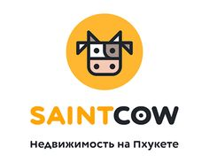 """Фирменный стиль Saint Cow"" http://be.net/gallery/57027757/firmennyj-stil-Saint-Cow"