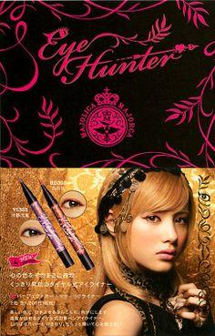 Majilica Majorca By SHISEIDO Co.,Ltd. leaflet. Japanese style. Girly Make Up Brand.  Romantic Beauty