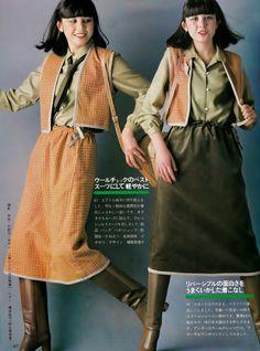 70s Fashion, Fashion Boots, Korean Fashion, Vintage Fashion, Womens Fashion, Street Fashion, Vintage Style, Skirts With Boots, Mini Skirts