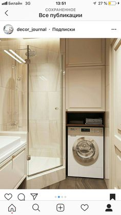 Laundry Room Design, Home Room Design, Home Interior Design, Laundry Bathroom Combo, Design Bedroom, Small Bathroom Layout, Modern Bathroom, Small Bathroom Plans, Minimalist Bathroom