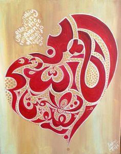 DesertRose////Tranquility - أَلَا بِذِكْرِ اللَّهِ تَطْمَئِنُّ الْقُلُوبُ Verily, in the remembrance of God do hearts find rest (Qur'an 13: 28)
