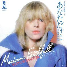 "Marianne Faithfull For Beauties Sake / Intrigue (Japanese 7"" 1981)"