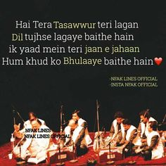 F Nfak Quotes, Sufi Quotes, Poetry Quotes, Mood Quotes, Hindi Quotes, Qoutes, Love Hurts Quotes, Love Song Quotes, Good Thoughts Quotes