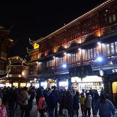 #上海 #夜景 #shanghai #night #travel #trip #awesome #amazing #nice #ccol #photooftheday #photo #photooftheday