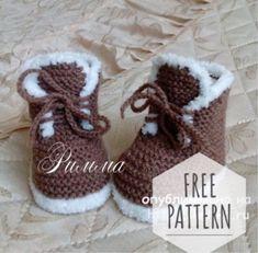 new ideas baby girl crochet boots Crochet Hat Pattern Kids, Crochet Baby Boy Hat, Bonnet Crochet, Crochet Kids Hats, Baby Boy Hats, Booties Crochet, Crochet Baby Clothes, Crochet For Boys, Crochet Slippers