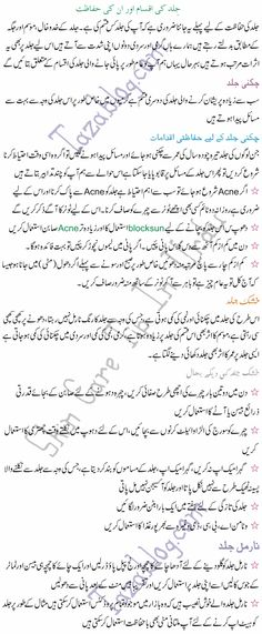 kanoon ki pabandi essay Its all about urdu essays meriurducom is a blog for urdu lovers its a magazine type website which provide all kind of information to its users like as urdu poetry, sms, food recipe.