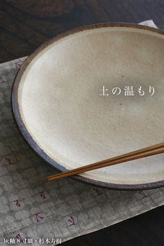 Clay Plates, Ceramic Plates, Ceramic Pottery, Pottery Art, Ceramic Art, Japanese Ceramics, Japanese Pottery, Pottery Designs, Shape And Form