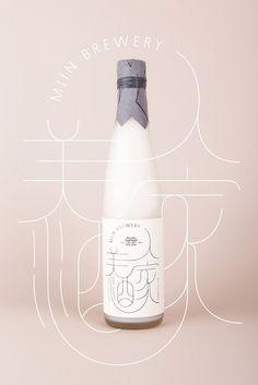 韩国Miin Brewery酒包装设计欣...