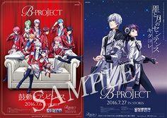 B-PROJECT~鼓動*アンビシャス~ (@BPRO_anime)   Twitter