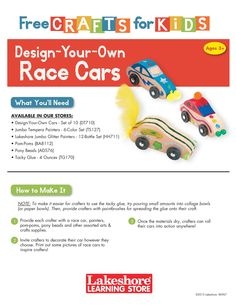 Instruction Sheet from Lakeshore's Free Crafts for Kids event featuring the Design-Your-Own Race Cars craft.