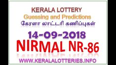 Kerala Lottery Guessing | NIRMAL NR 86 | 14.09.2018