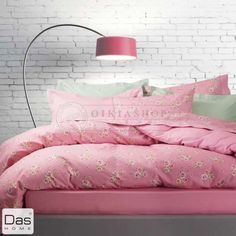 ΣΕΝΤΟΝΙΑ ΜΟΝΑ (3ΤΜΧ) DAS HOME 3073 Oikiashop.gr Comforters, Lounge, House Design, Couch, Blanket, Bed, Furniture, Winter, Home Decor