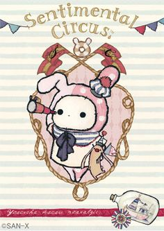 Cartoon Town, Circus Party, Sanrio, Journal Pages, Hello Kitty, Stationery, Snoopy, Kawaii, Wallpaper