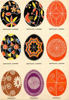 Pysanka is the Ukrainian art of decorating eggs, using ink and a wax resist (via Pysanka. « Present&Correct)