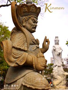 金門護國寺