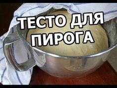 Обалденный пирог с рыбой! Рецепт рыбного пирога от Ивана! - YouTube