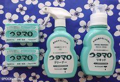 ウタマロ石鹸の収納アイデアのブログ画像