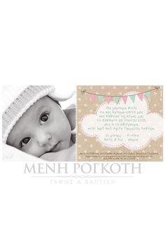Προσκλητήριο βάπτισης για κορίτσι με φωτογραφία μωρού