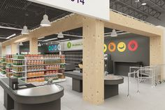 The Perfect Store 2014