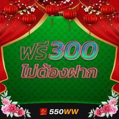 สมาชิกใหม่ แจกฟรี 300 📲Line ID : @550v1 (มี@นะคะ)  #heng666 #hengsbo #เฮงเฮงเฮง #เฮง666 #casino #คาสิโน  #เกมส์กีฬา #เกมส์ยิงปลา #สล็อต #บาคาร่า #คาสิโนออนไลน์ #เล่นเกมส์ได้ตังค์  #เกมส์สล็อต #สล็อตออนไลน์ #เล่นเกมส์ได้เงิน #เกมส์ยิงปลา #เกมส์กีฬา #slots  #slotsbonus #สล็อตแจ็ตพอต #สมัครคาสิโนออนไลน์ #คาสิโนออนไลน์  #แทงบอลออนไลน์ Facebook Sign Up, Menu, Birthday Cake, Promotion, Desserts, Food, Menu Board Design, Tailgate Desserts, Birthday Cakes