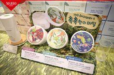 마리오아울렛,네이처리퍼블릭,썬크림 Product Branding, Product Packaging, Pop Design, Display Design, Shea Butter Cream, Cosmetic Display, Nature Republic, Retail Shop, Counter Top