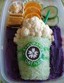 Starbucks Frappuccino Kyaraben, Character Bento Lunch by Sakurako Lunch Box Bento, Cute Bento Boxes, Box Lunches, Lunch Boxes, Cute Food, Good Food, Yummy Food, Frappuccino, Japanese Food Art