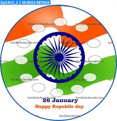 Republic Day Circle Kukuba 1 in theme Republic Day as Designer Kukuba under product group Kukuba. Kitty Party Themes, Cat Party, Activity Games, Activities, Tambola Game, Kitty Games, Republic Day, Color Card, Colorful Decor