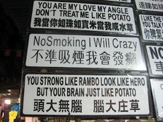 I dont think potato means what japan thinks potato means...