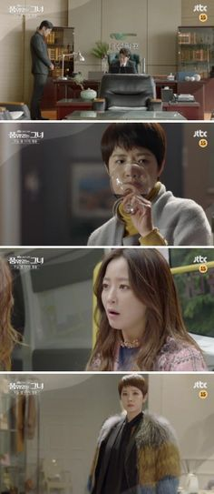 [Spoiler] Added episodes 17 and 18 captures for the #kdrama 'Woman of Dignity'