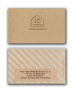 【用紙】モダンクラフト【色】茶・白