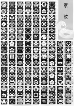 Japanese Kamon / Family Crest. {Always like the simple pattern of the family crest. What a good collection here.}
