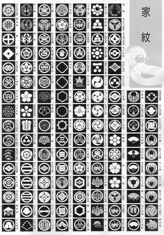 Japanese Kamon / Family Crest