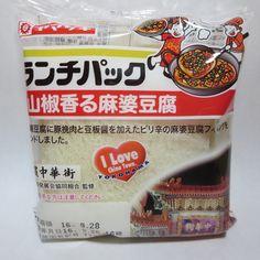 ランチパック 山椒香る麻婆豆腐