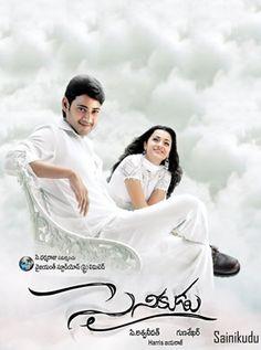 Sainikudu Telugu Movie Online - Mahesh Babu, Trisha Krishnan, Irfan Khan, Prakash Raj, Ravi Varma, Kota Srinivasa Rao and Ajay. Directed by Gunasekhar. Music by Harris Jayaraj. 2006 [U/A] ENGLISH SUBTITLE