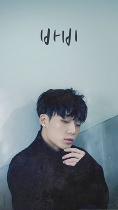 Kim Jinhwan, Chanwoo Ikon, Yg Entertainment, Bobby Kpop, Koo Jun Hoe, Jay Song, Ikon Kpop, Ikon Debut, Ikon Wallpaper