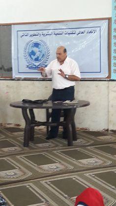 دورة البركة في الطب العربي الأصيل والعلاج بالأعشاب الطبية (فوائدها وأضرارها) | ADVISOR CS