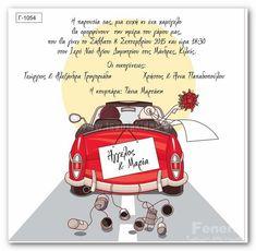 FENERIS-Γάμος προσκλητηρια γάμου. Ipa, Wedding, Decor, Valentines Day Weddings, Mariage, Decorating, Weddings, Marriage, Dekoration