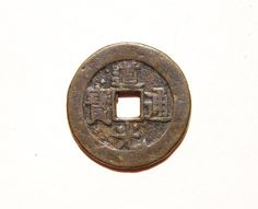 7a.  A Dao Guang Tong Bao (道光通寶) 1 cash coin cast in the Board of Revenue (BoR - 户部) Mint in Beijing, during the reign of Emperor Daoguang (1820-1850 AD).  29mm in size; 9+ grams in weight.
