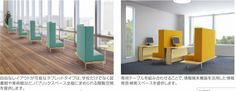 Okamura Furniture - JAPAN