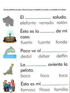 To Learn Spanish Kids Student Printing Architecture Sculptural Fashion Spanish Lessons For Kids, Learning Spanish For Kids, Spanish Teaching Resources, Spanish Lesson Plans, Spanish Worksheets, Kids Learning, Learn Spanish, Hindi Worksheets, Learning Sight Words