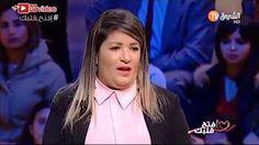 ANDI MAnChouf 2017 عندي ما نشوف - YouTube