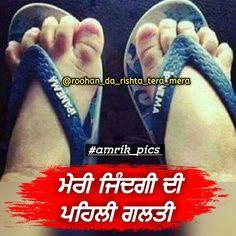 "566 Me gusta, 11 comentarios - #kaur_pics And #amrik_pics (@roohan_da_rishta_tera_mera) en Instagram: ""Follow →@roohan_da_rishta_tera_mera #amrik_pics #Share #diljitdosanjh #respect #punjabi…"" Punjabi Quotes, Hindi Quotes, Quotations, Qoutes, Funny Quotes About Life, Self Love Quotes, Weird Facts, Puns, Thoughts"