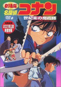Detektiv Conan: Der Magier des letzten Jahrhunderts Anime Ger-Dub