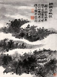 清代 - 石濤 -《怕聽鳳城鐘圖》 Painted by the Qing Dynasty artist Shi Tao 石濤. View paintings…